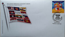 Malaysia FDC (08.08.2015) - Joint Stamp Issue of ASEAN Community