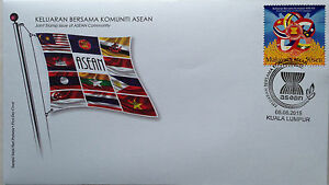 Malaysia FDC with stamps (08.08.2015) - Joint Stamp Issue of ASEAN Community