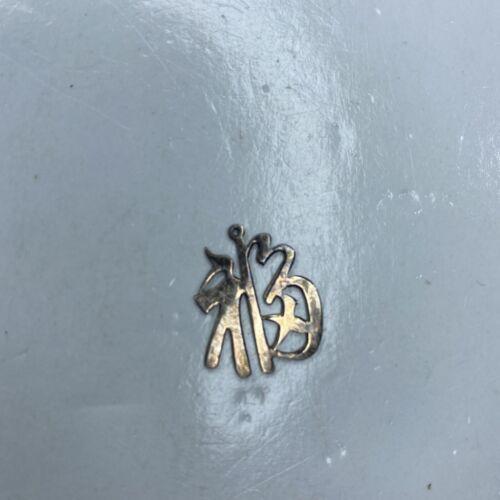Details about  /A 925 Sterling Silver Vtg Retro Boho Native Treble Clef