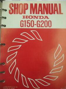 Honda g200