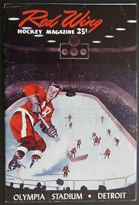 1956-Olympia-Stadium-NHL-Program-Detroit-Red-Wings-vs-Toronto-Maple-Leafs