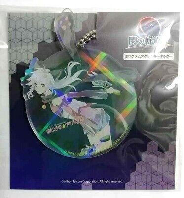 Legend of Heroes Sen no Kiseki IV Acrylic Hologram Keychain Strap Magical Emma