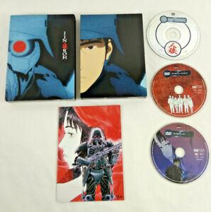 DVD-VF-Jin-Roh-La-brigade-des-loups-Edition-Collector-3-DVD-Envoi-rapide-suivi