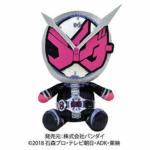 BANDAI Chibi stuffed Kamen RIDER ZI-O mini Heisei Kamen Rider 15cm 1750