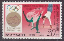 KOREA Pn. 1978 MNH** SC#1727 20ch, History of Ol.G. & Win.Athens 1896 / A.Flatow