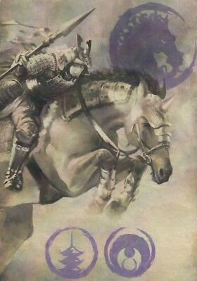 Alt Art Unicorn Clan Elemental Role Card Legend Of The Five Rings L5R