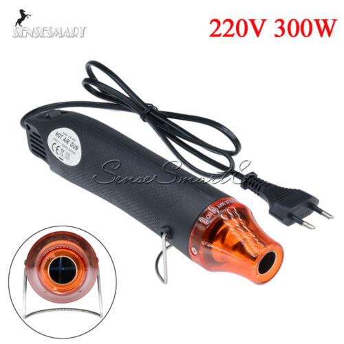 220V 300W Black Heat Gun Shrink Hot Air Temperature Electric Power Nozzles Tool