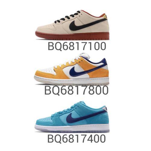 Nike SB Dunk Low Pro Mens SakteBoarding Shoes Lifestyle Sneakers Pick 1