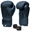EVO-Maya-Leather-GEL-Boxing-Gloves-MMA-Punch-Bag-Sparring-Muay-Thai-Fight-Train thumbnail 1