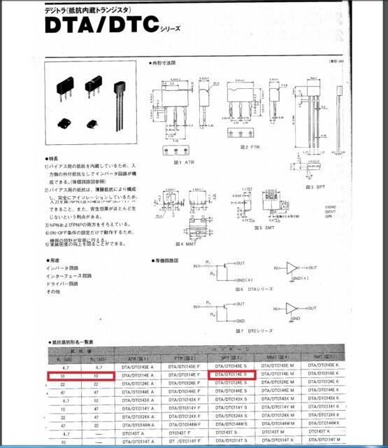 50x DTA114ES Original Rohm PNP 0.1 A 50 V digital Transistor avec biais 10k Resist