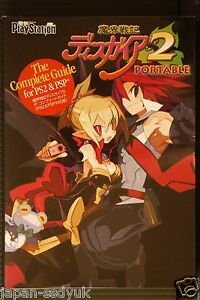 Disgaea-2-Cursed-Memories-Complete-Guide-for-PS2-PSP
