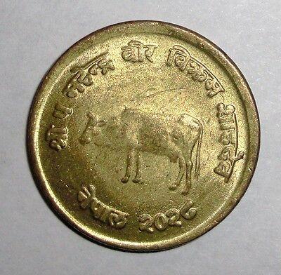 Paraguay 10 guaranies Cow animal coin