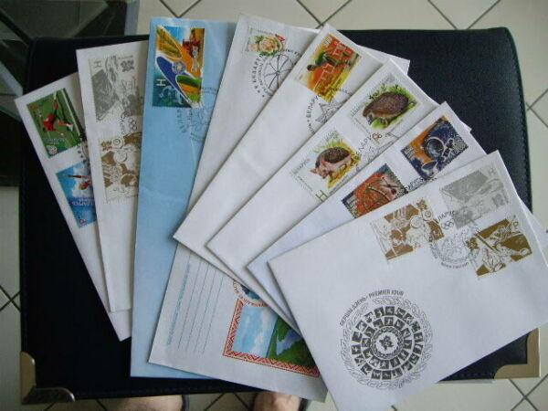 Biélorussielot De 8 Cartes 1er Jour