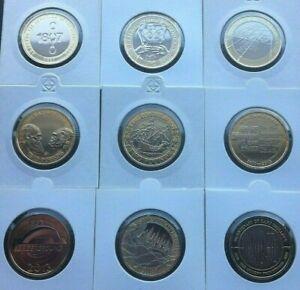 Due £ 2 STERLINE MONETE FIOR DI CONIO VARI RARO 1989-2020 scegliere Coin