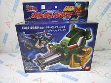 Anime Gear Fighter Dendoh DX Data Weapon 6 Gattling Boar Model Kit Bandai Japan