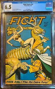 FIGHT COMICS #54 CGC - 6.5 - WHITE PAGES -IGER SHOP CLASSIC TIGER GIRL CVR 1948!