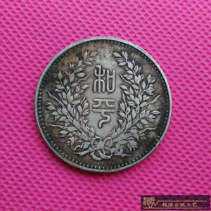 Excellent-100-silver-coin-of-Republic-of-China-commemorative-coin-HE-PING-1-Yuan