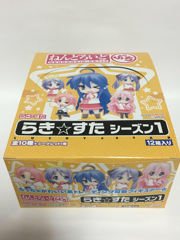 Lucky Estrella Nendoroid Petit temporada 1 figura sellada caja de 11 cajas ciegas