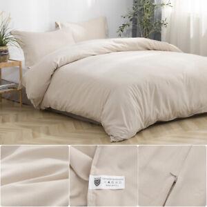 3PCS-Quilt-Duvet-Cover-Set-With-Pillow-Case-Brushed-Microfiber-Queen-Size-Beige