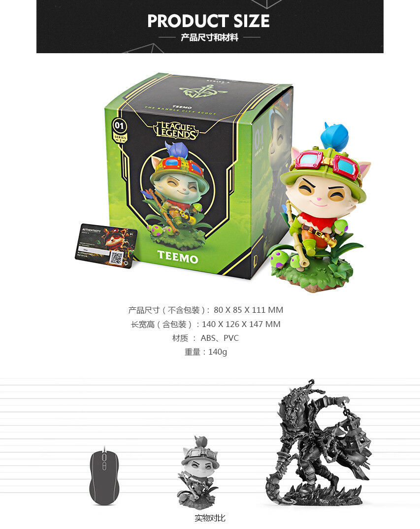 Riot - League Of Legends - 01 Teemo - Officiel