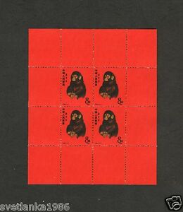 China .T46.1980 . Chinese New Year - Year of the Monkey ...