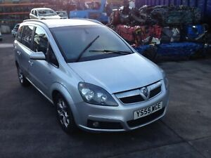 2006-VAUXHALL-ZAFIRA-B-1-X-WHEEL-NUT-FULL-CAR-FOR-SPARES-PARTS-BREAKING