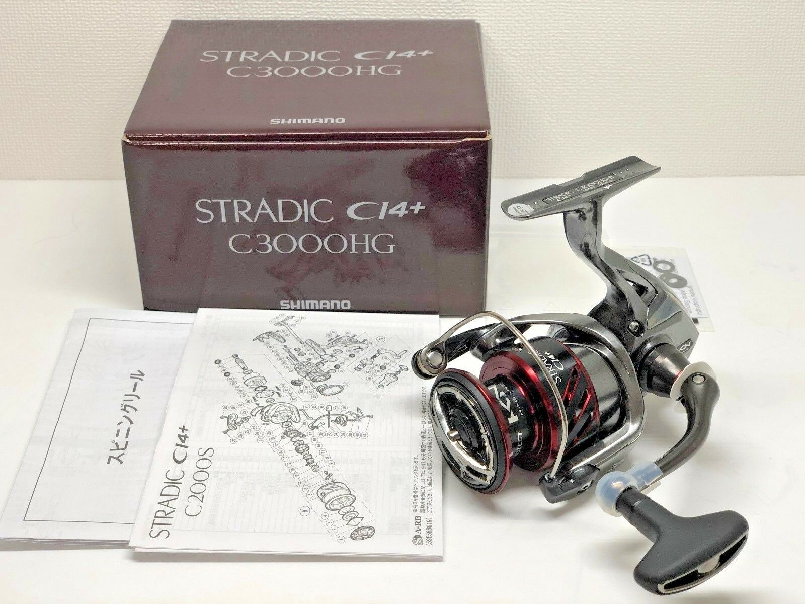 SHIMANO 16 STRADIC CI4+ C3000HG   - Free Shipping from Japan