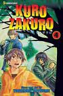 Kurozakuro, Volume 4 by Yoshinori Natsume (Paperback / softback, 2011)