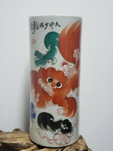 CHINESE-QING-DYNASTY-PORCELAIN-IRON-RED-FOO-LION-VASE