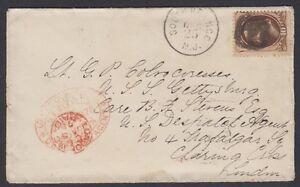 1878-cover-w-10c-Banknote-Scott-161-S-Orange-NJ-fancy-negative-77-Dec-25