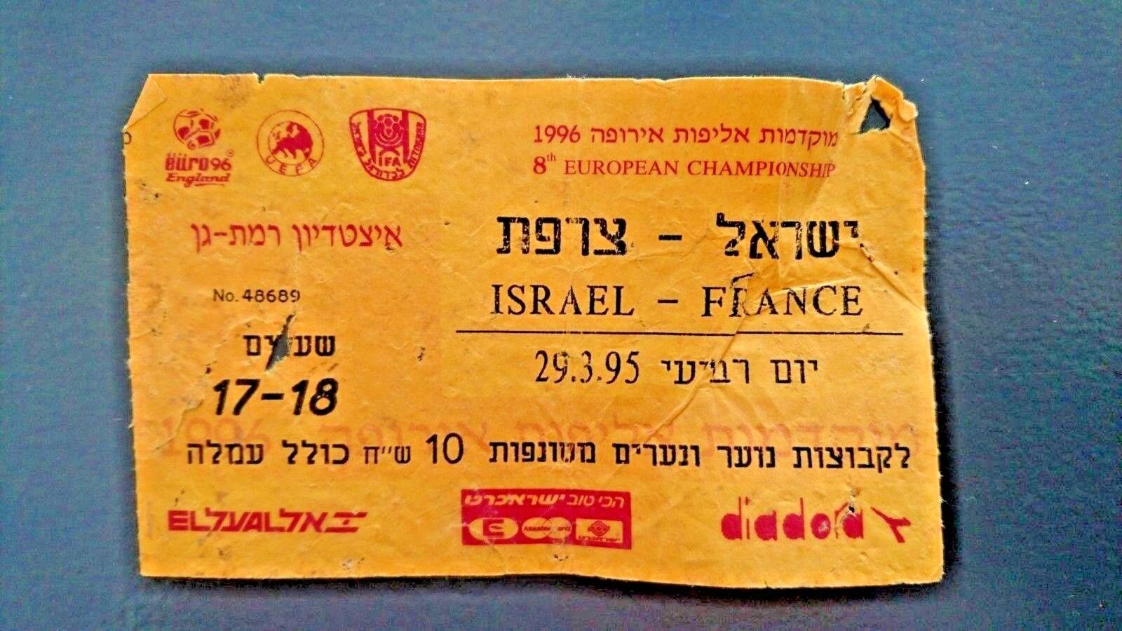 FRANCE TICKET FFF ISRAEL FRANCE 29 MARS 1995 1995 1995 IN ISRAEL COLLECTION BILLET RARE 598a52