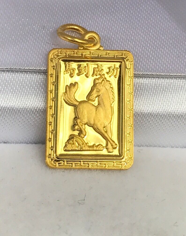 24K Solid Yellow gold Animal Horse Sign Rectangle Charm  Pendant, 2.51 Grams
