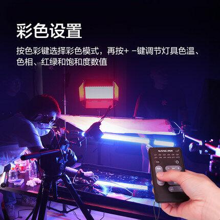 Nanlite RC-C1 2.4G Wireless Remote 10M Control Nanlite Led video Light Studio
