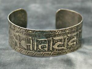 100% Wahr Armreif Mit Handgraviertem Mantra ~ Silber ~ Nepal (580)