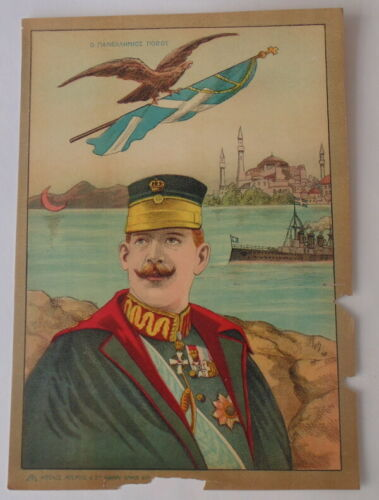 KING GREECE CONSTANTINE A/' BATTLESHIP FLAG CONSTANTINOPLE GREEK LITHOGRAPH 1935
