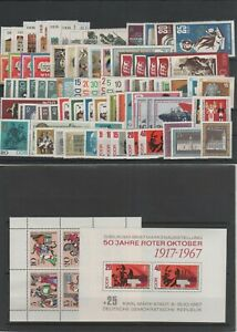 Germany-GDR-vintage-yearset-Yearset-1967-Mint-MNH-complete-Complete