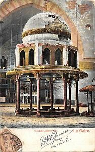 BR46021 Mosquee assa pache Le Caire Cairo   Egypt
