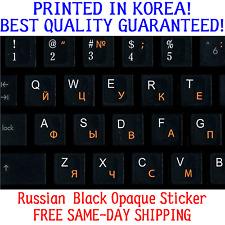 Russian Keyboard Sticker for Mac/Apple or Windows Centered Keyboard