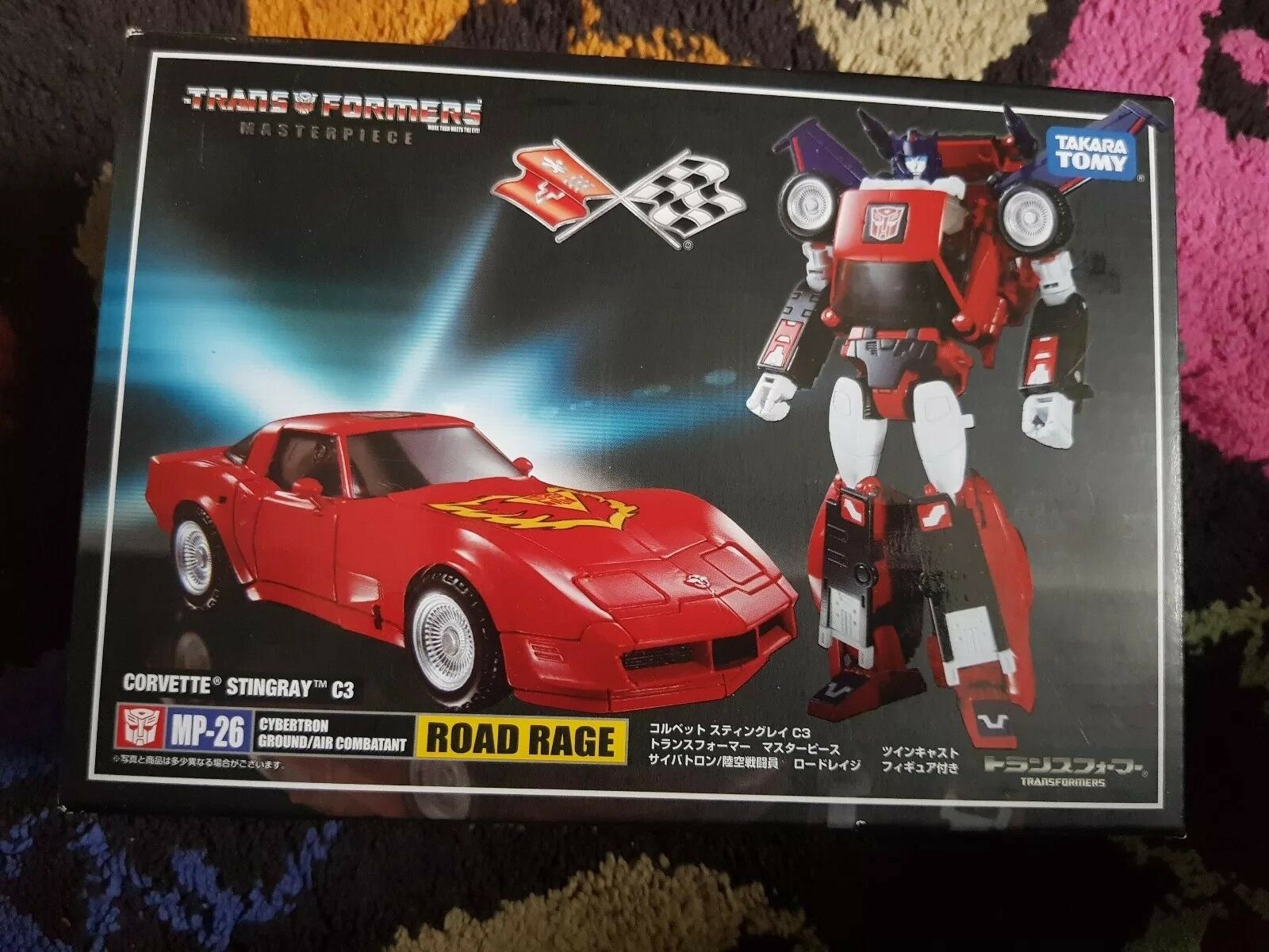 TRANSFORMERS MASTERPIECE MP-26 ROAD RAGE RED CHEVROLET FIGURE TOY