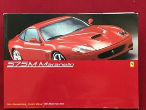 04-575M-MARANELLO-OWNERS-MANUAL