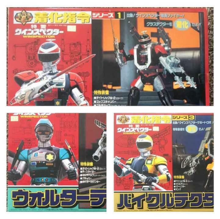 Special Police Winspector Fire Walter Bicycle set
