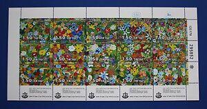 Israel (694) 1978 Memorial Day MNH sheet