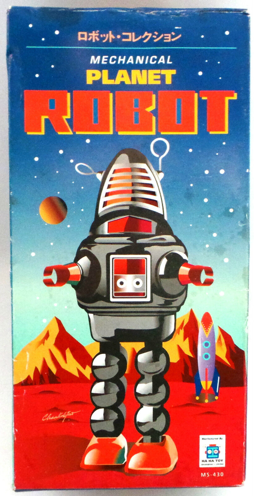 FORBIDDEN PLANET   PLANET ROBOT TIN PLATE WIND UP MODEL BY SCHYLLING (MH)