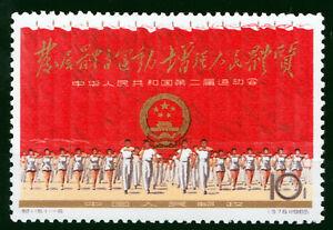 CHINA-1965-034-2nd-National-Games-Opening-Ceremonies-034-SG2285-U-M-BJ643-MNH
