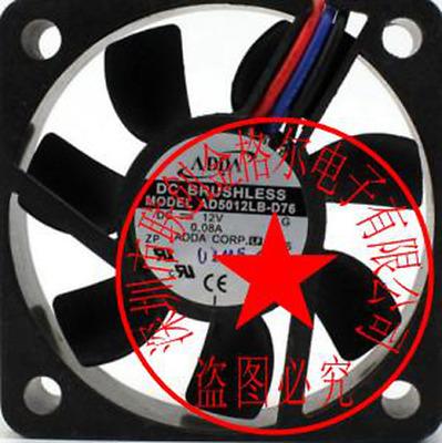 1pc new fan freeship AD0912UB-A71GL AD0912UB-A70GL 12V 0.39A ADDA