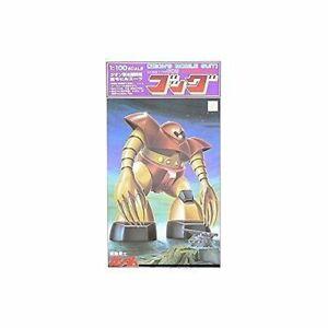 Bandai-1-100-Msm-03-Gogg-Mobile-Suit-Gundam-Bandai