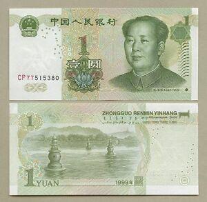 Cina-1-Yuan-1999-MAO-P895-Moneta-Banconote