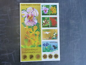 2006-SINGAPORE-JAPAN-JOINT-ISSUE-ORCHIDS-6-STAMP-MINI-SHEET-PEEL-amp-GO
