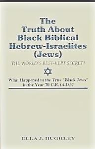 biblical hebrew - Toha