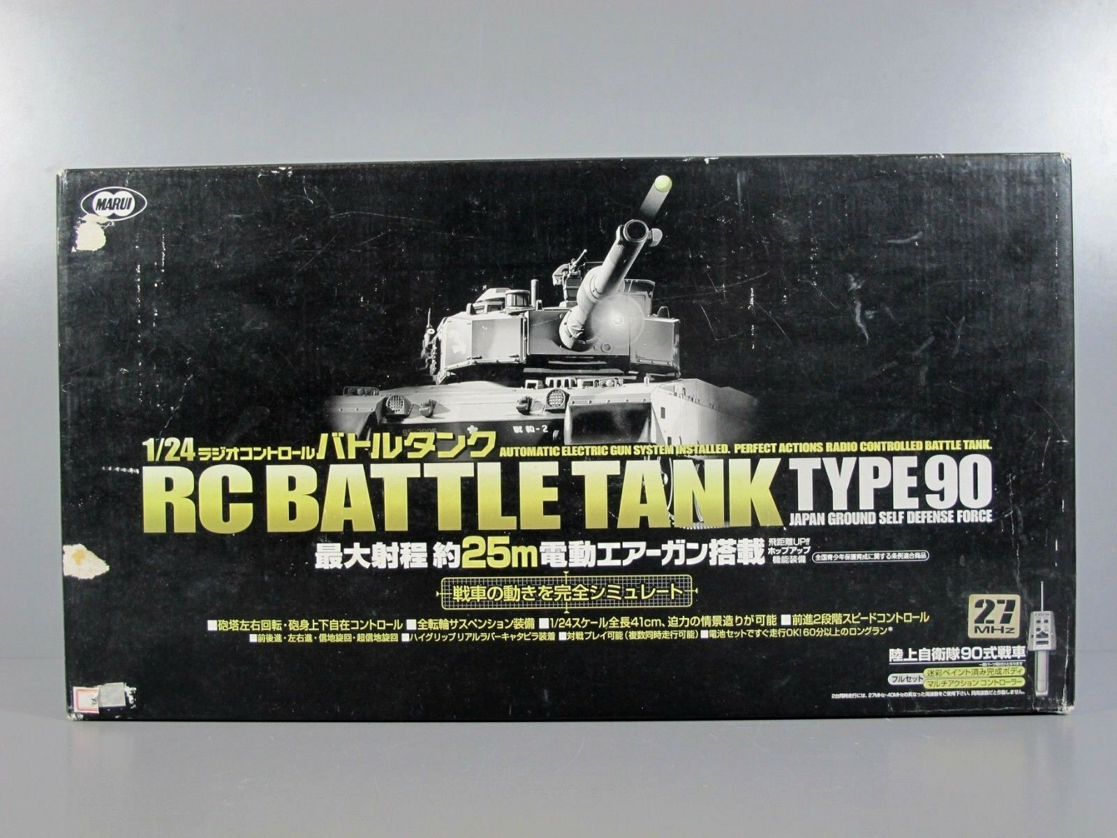 New Tokyo Marui RC Battle Tank 1 24 TYPE 90 Japanese plastic vehicles model Toy